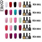 Elite99 Vernis Semi permanent Vernis à Ongles Gel UV LED Soakoff 7pcs Kit Manicure Pour Ongle avec Base Coat, Top Coat Brillant, Top Coat Mat 7.3ml - Kit001 de la marque Elite image 1 produit