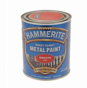 Hammerite Peinture pour métal - Lisse de la marque Hammerite image 0 produit