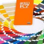 Nuancier RAL Classic K7 de la marque Unbekannt image 1 produit