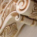 peinture bois effet métal TOP 6 image 4 produit