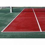 Peinture résine pour bitume enrobé Rouge Tennis 12 Kg Rouge Tennis de la marque MATPRO image 2 produit