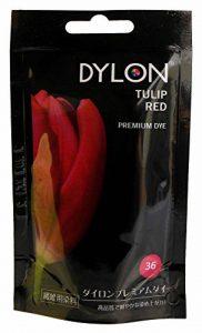 teinture rouge vetement TOP 2 image 0 produit
